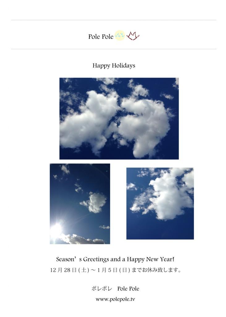 holidays_15